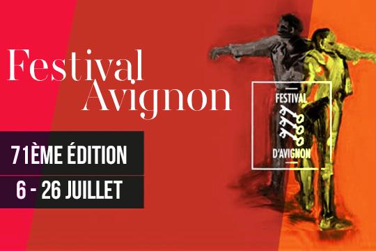 festival avignon debut